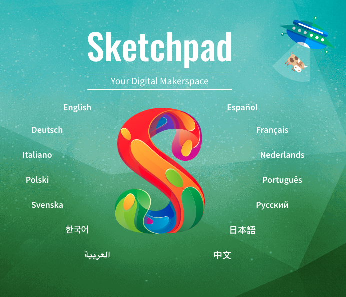 Sketchpad – Online Creation Tool for Teachers and Students